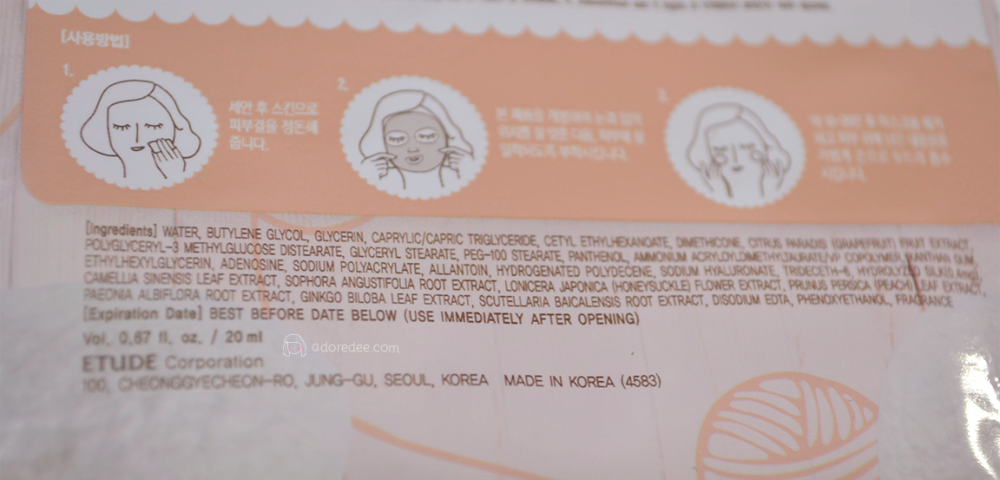 Etude-House-Silk-Cocoon-Ingredients